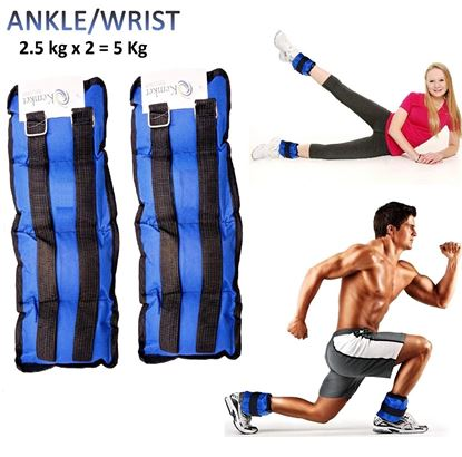 Picture of Kemket Ankle Wrist Weights Running Exercise Adjustable Wrist Strength Gym Fitness Resistant Training Straps 5kg